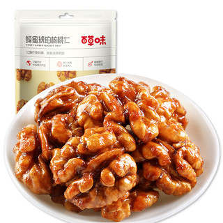 Be&Cheery 百草味 蜂蜜琥珀核桃仁