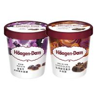 88VIP:Häagen·Dazs 哈根达斯  冰淇淋 葡萄朗姆酒 392g+巧克力392g