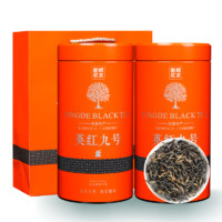 PLUS会员:衡峰 英红九号红茶叶 150g*1罐