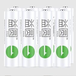 NANFU 南孚 碳性电池 5号/7号 8粒