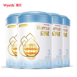 Wyeth 惠氏 illuma 启赋 幼儿配方奶粉 3段 900g 4罐装