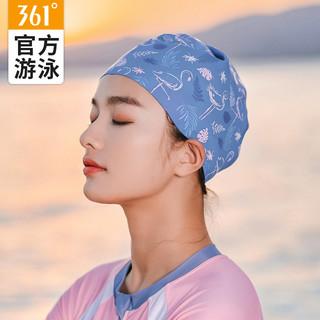 361° 361度 SLY206119 女士专业硅胶泳帽
