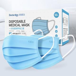 DR.ROOS 袋鼠医生  一次性医用口罩 灭菌级 100只