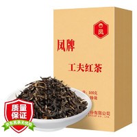 凤牌  云南凤庆 滇红茶 浓香型 2021年 500g