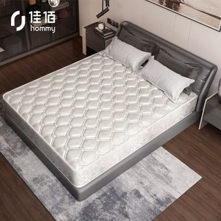 hommy 佳佰 佳佰 天然乳胶环保椰棕弹簧床垫 椰棕垫 软硬厚床垫1.8米*2米