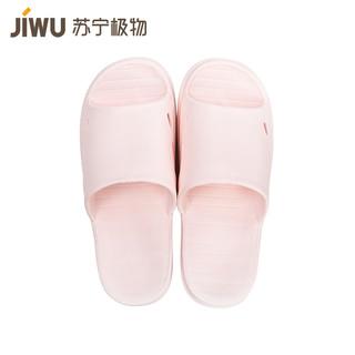JIWU 苏宁极物 女士马卡龙彩色休闲防滑凉拖鞋