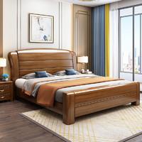 SENAZUOJU 塞纳左居 SNZJ21323 金丝胡桃木床 框架款 1.8m 单床