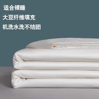 梦罗蓝 大豆纤维夏凉被 150*200cm