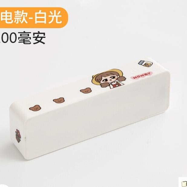 QIFAN 启梵 宿舍灯 充电款-白光 1200mA