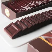 PLUS会员:初见半夏 代可可脂巧克力 130g