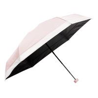 MINISO 名创优品 晴雨伞