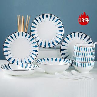 尚行知是 釉下彩和风陶瓷碗盘餐具 18件套