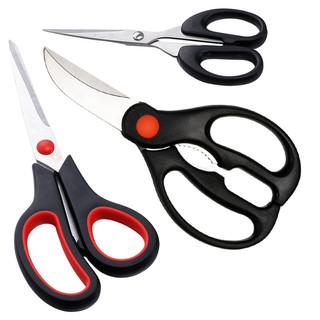 RSR 厨房剪刀三件套