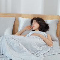 8H 可水洗负离子透气凉感枕套 一对装
