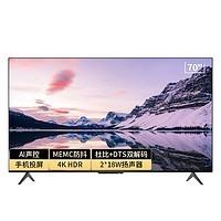 Hisense 海信 VIDAA 70V1F-S 液晶电视 65英寸 4K