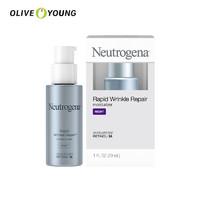 Neutrogena 露得清 A醇抗皱修护晚霜 29ml
