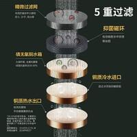 WAHIN 华凌 华凌 美的出品16升凌次元燃气热水器天然气水伺服2.0真恒温五重净化 四季免调随温感智能家电APP控制JSQ30-L7