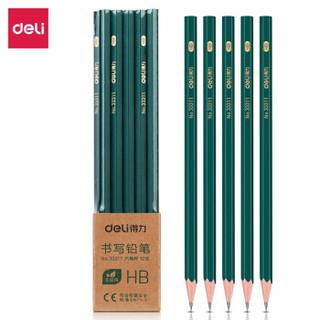 得力(deli)书写铅笔学生2B铅笔六角笔杆素描绘图铅笔 六角绿杆HB铅笔(10支)单盒装 33311 HB