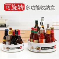B能防滑旋转收纳桌面厨房360度托盘置物架调味调料收纳盒