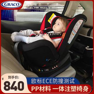 GRACO 葛莱 美国Graco葛莱0-4岁婴儿车载汽车儿童安全座椅正反isofix接口