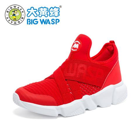 BIG WASP 大黄蜂 大黄蜂童鞋儿童鞋子春季透气网鞋青少年休闲鞋学生跑鞋男童运动鞋