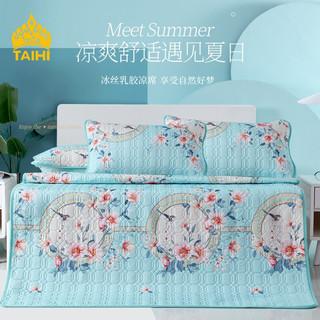 泰嗨(TAIHI)泰国天然冰丝乳胶凉席薄垫褥子软席可水洗机洗折叠垫三件套 鹊上枝头   180*200cm