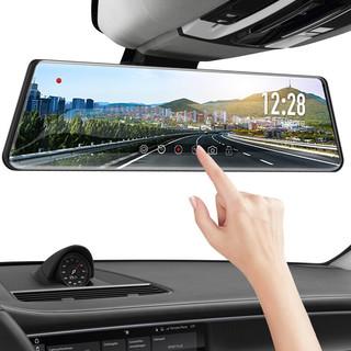 (JADO)D850行车记录仪高清夜视1296P双镜头前后双录倒车影像停车监控流媒体后视镜