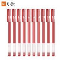 MI 小米 巨能写中性笔 10支装 黑/红可选