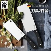 WMF 福腾宝 Profi Select刀具 2件套