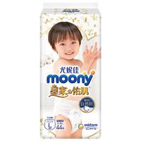 moony 皇家 婴儿拉拉裤 L44片