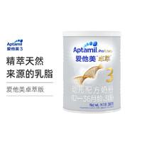 黑卡会员:Aptamil 爱他美 卓萃幼儿配方奶粉 3段 380g