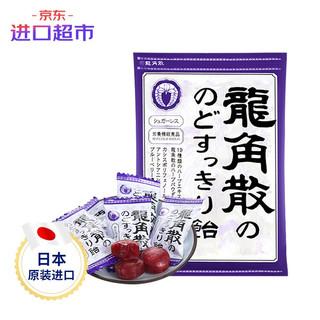 RYUKAKUSAN 龙角散 日本进口 龙角散草本木糖醇润喉糖 黑加仑蓝莓味 75g/袋 水果味糖果
