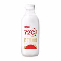限地区:SANYUAN 三元  72°鲜 优选鲜牛乳  450ml/瓶