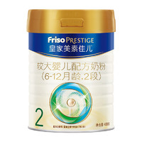 Friso 美素佳儿 皇家较大婴儿配方奶粉2段 400克 尝鲜装(荷兰原装进口)