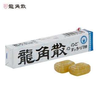 RYUKAKUSAN 龙角散 日本原装进口 龙角散草本润喉糖 经典原味 10粒/条 水果糖糖果薄荷糖