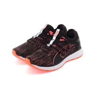 PUMA 彪马 puma彪马SPEED 600 FUSEFIT 舒适缓震 女款跑步鞋运动鞋女鞋