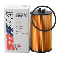 索菲玛 机油滤清器/机滤/机油格 S5064PE 适用于科鲁兹/君威/迈锐宝/爱唯欧