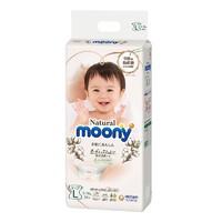 moony 尤妮佳 自然棉系列 婴儿纸尿裤 L38