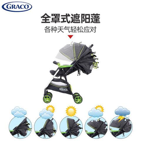 GRACO 葛莱 婴儿推车轻便高景观可躺可座宝宝超轻避震便携手推车