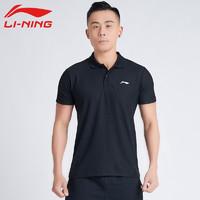 LI-NING 李宁 APLP277 男款运动POLO衫