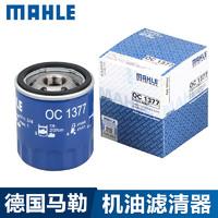 MAHLE 马勒 MAHLE/马勒 机油滤清器 适配新科鲁兹机油滤芯昂科威新GL8威朗迈锐宝XL新君越马勒