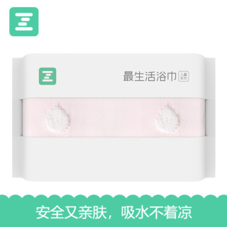 Z towel 最生活  阿瓦提长绒棉 宝宝小浴巾