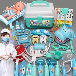 abay 儿童过家家医生玩具套装