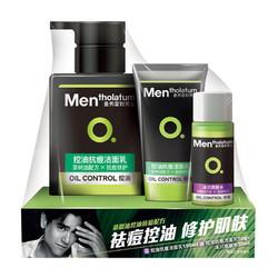 Mentholatum 曼秀雷敦 男士洗面奶控油抗痘洁面乳150ml+洁面乳50g+爽肤水30ml