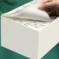 铭墨一品 加厚空白草稿纸 1本 40张
