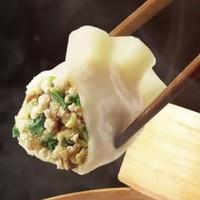 京东自营多款必品阁王水饺好价(猪肉款10.6元/袋、牛肉款17.7元/袋)