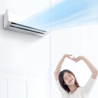 FUJITSU 富士通 LM系列 新三级能效 壁挂式空调