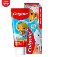 Colgate 高露洁 儿童牙膏  草莓 70g