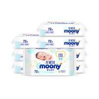 moony 尤妮佳  湿纸巾(柔软型)72*8包