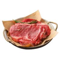 HONDO BEEF 恒都牛肉 整切静腌牛排 130g*5片